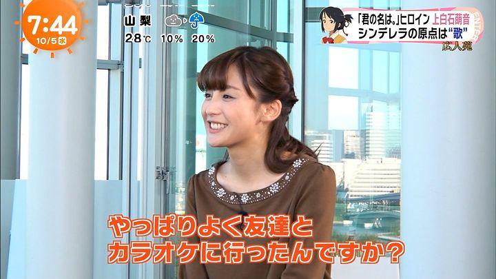 miyaji20161005_18.jpg