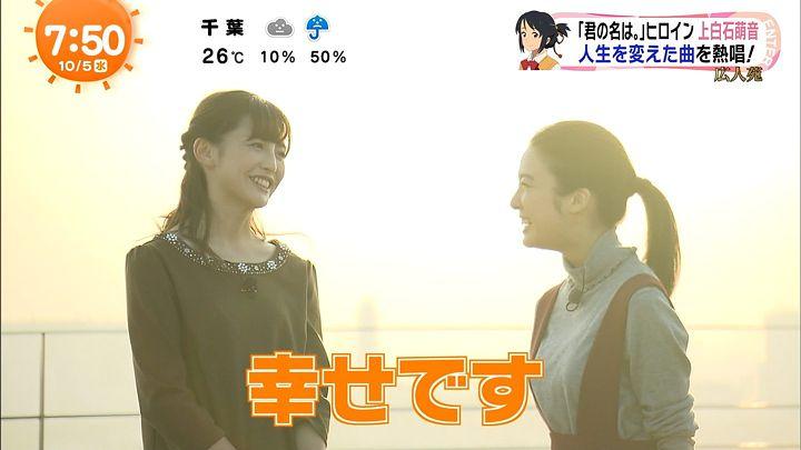 miyaji20161005_21.jpg
