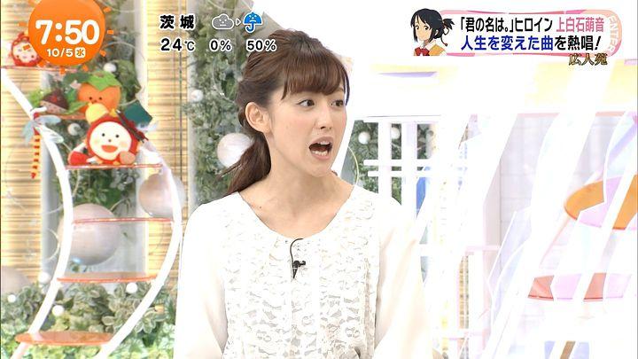 miyaji20161005_23.jpg
