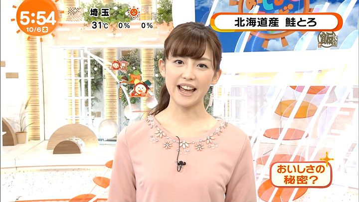 miyaji20161006_01.jpg