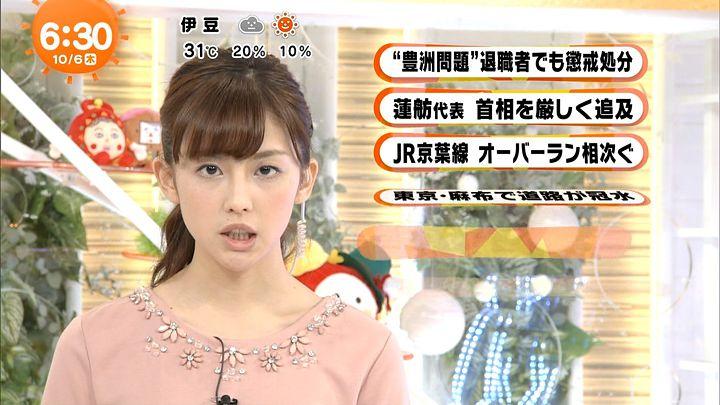 miyaji20161006_08.jpg