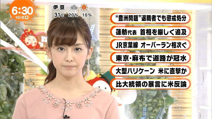 miyaji20161006_09.jpg