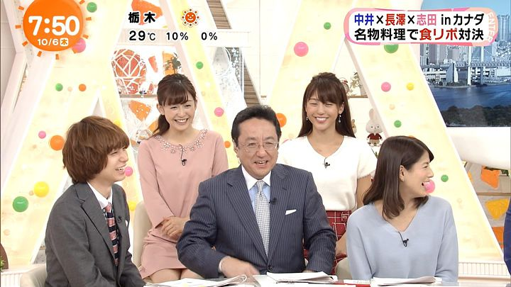 miyaji20161006_12.jpg