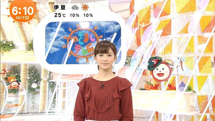miyaji20161007_06.jpg