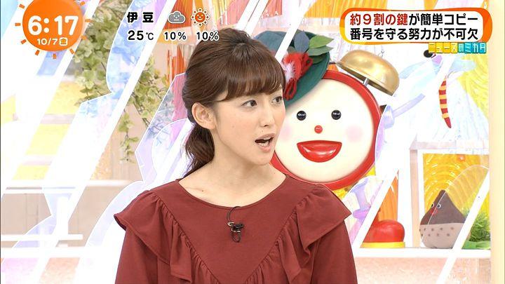 miyaji20161007_09.jpg