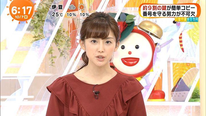 miyaji20161007_10.jpg