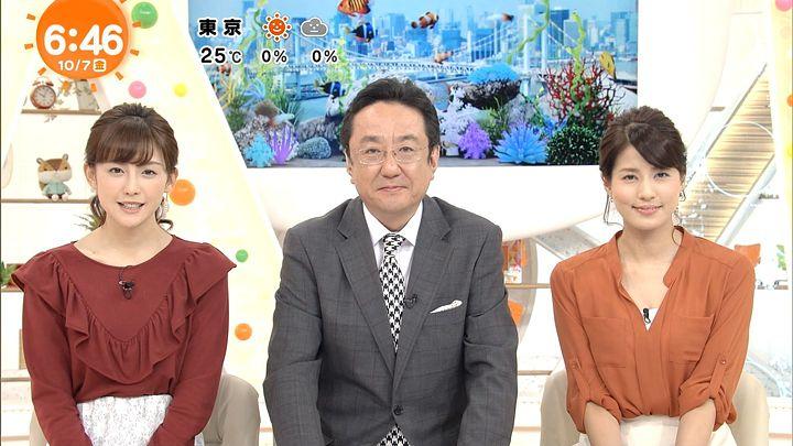 miyaji20161007_17.jpg