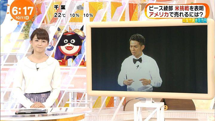 miyaji20161011_10.jpg