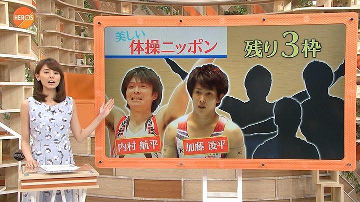 miyazawa20160604_07.jpg