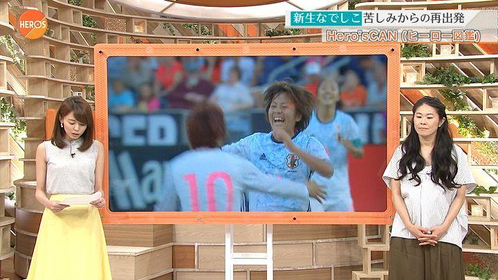miyazawa20160612_07.jpg