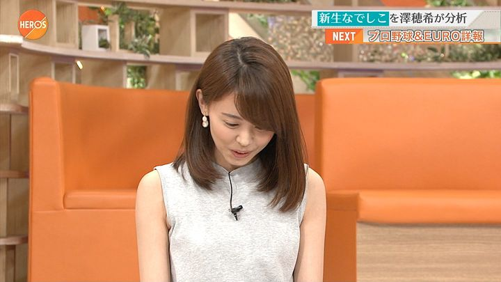 miyazawa20160612_14.jpg