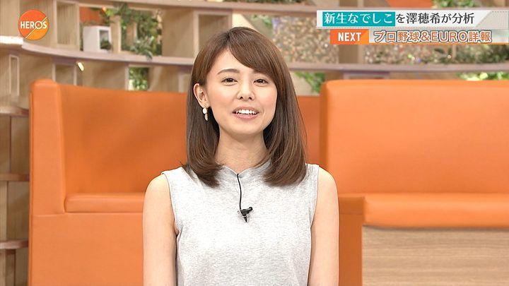 miyazawa20160612_15.jpg