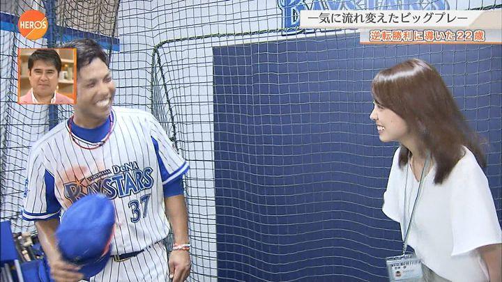 miyazawa20160702_09.jpg