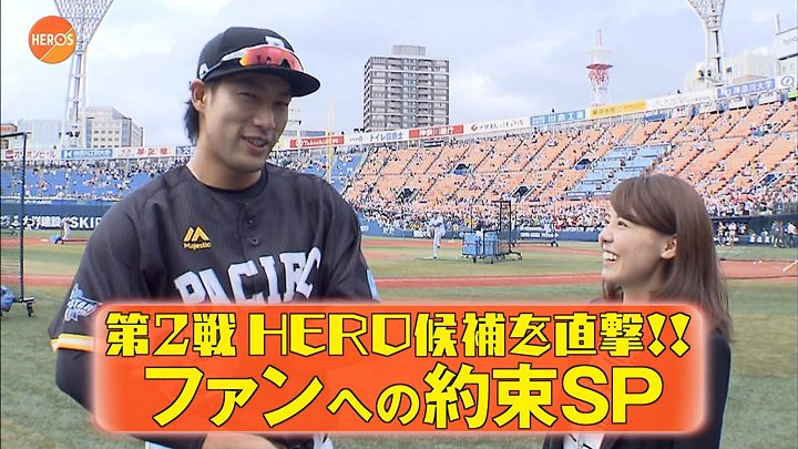 miyazawa20160716_29.jpg