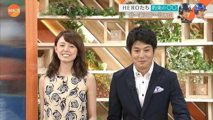 miyazawa20160716_31.jpg