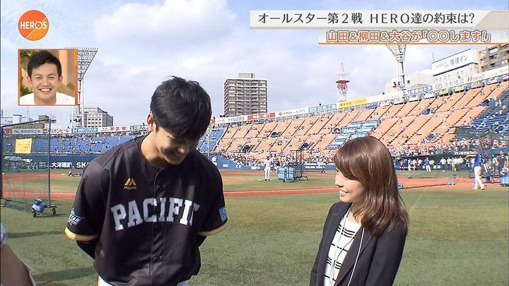miyazawa20160716_36.jpg