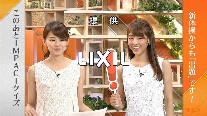 miyazawa20160717_07.jpg