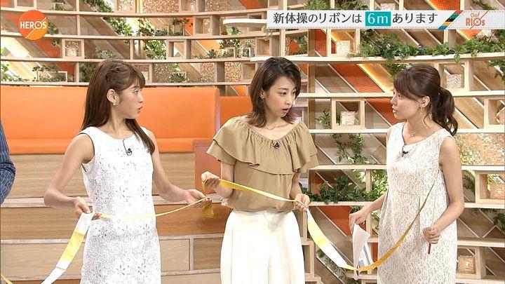 miyazawa20160717_12.jpg