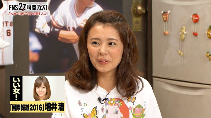 miyazawa20160723_11.jpg