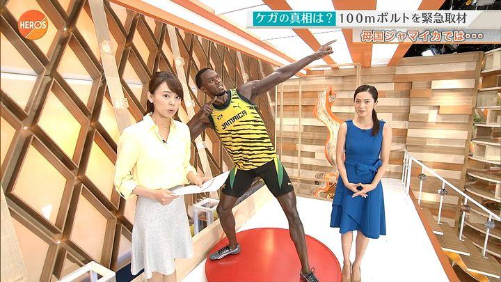 miyazawa20160724_04.jpg
