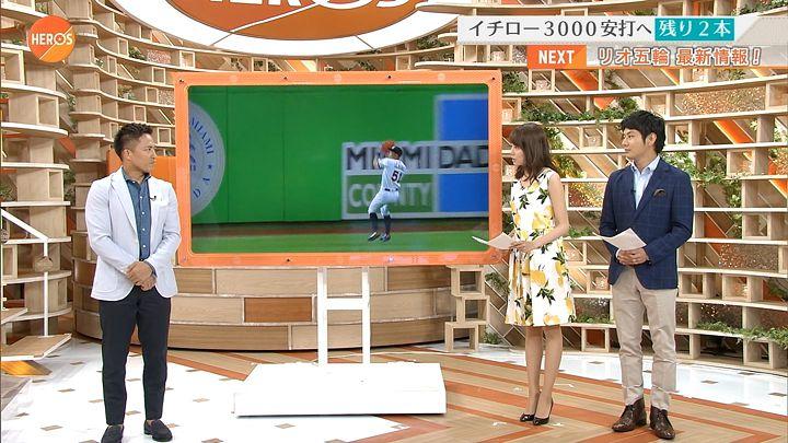 miyazawa20160730_03.jpg