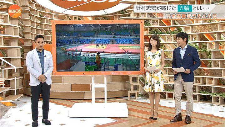 miyazawa20160730_05.jpg