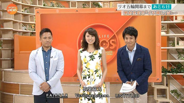 miyazawa20160730_08.jpg