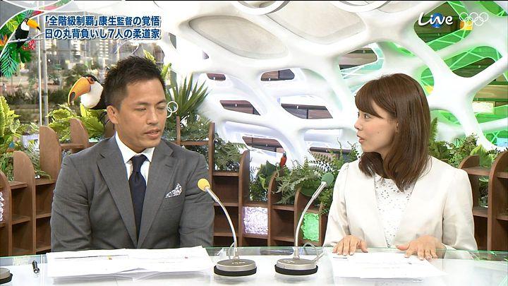 miyazawa20160806_05.jpg