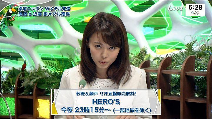miyazawa20160806_25.jpg