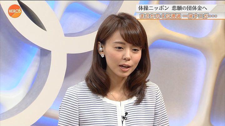 miyazawa20160807_07.jpg