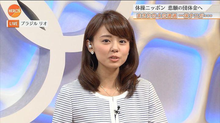 miyazawa20160807_08.jpg