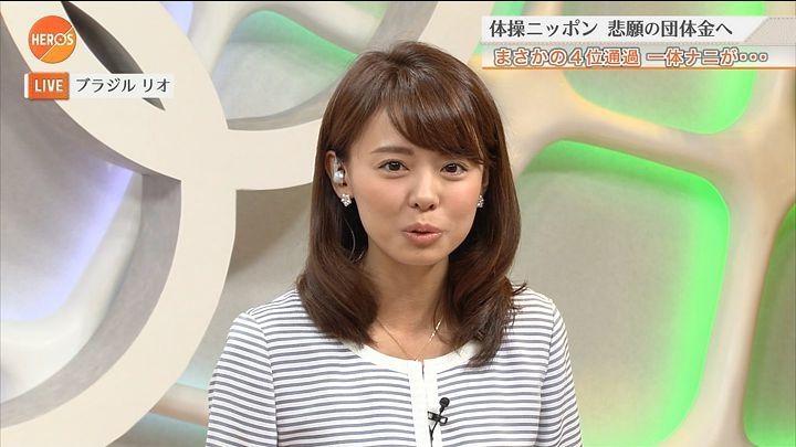 miyazawa20160807_10.jpg