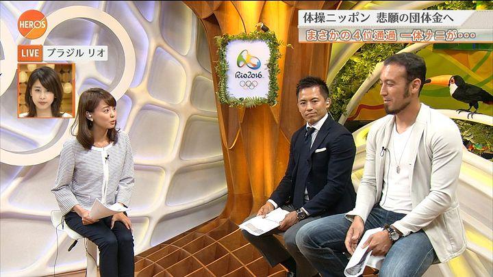 miyazawa20160807_11.jpg