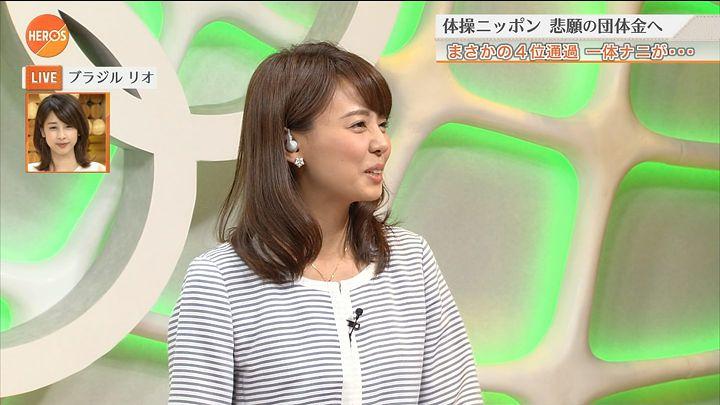 miyazawa20160807_12.jpg