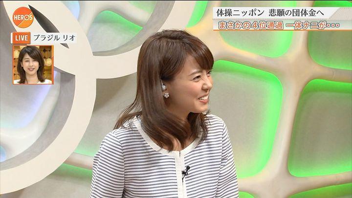 miyazawa20160807_13.jpg