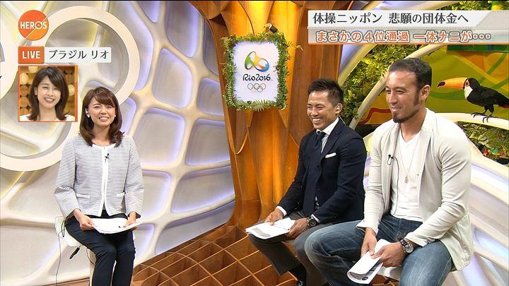 miyazawa20160807_14.jpg