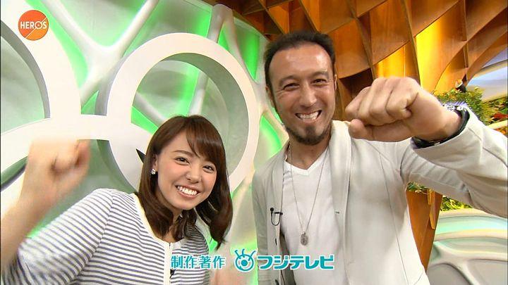 miyazawa20160807_20.jpg