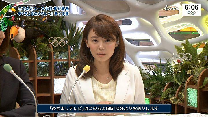 miyazawa20160810_09.jpg