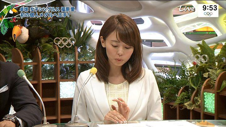 miyazawa20160810_20.jpg