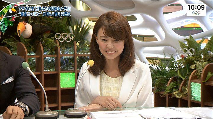 miyazawa20160810_27.jpg