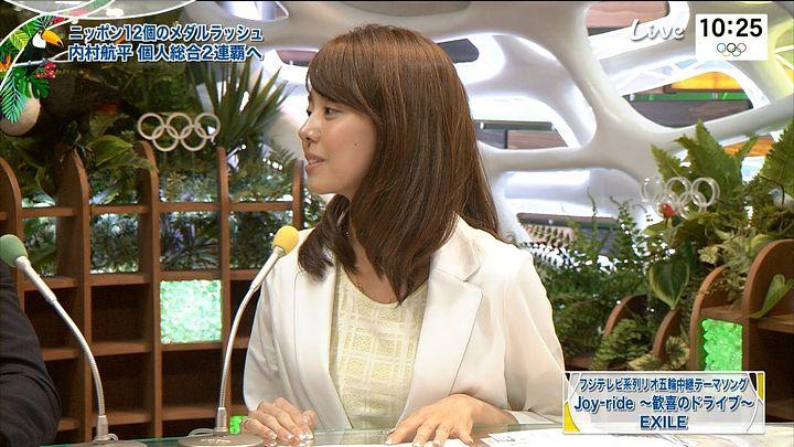 miyazawa20160810_31.jpg