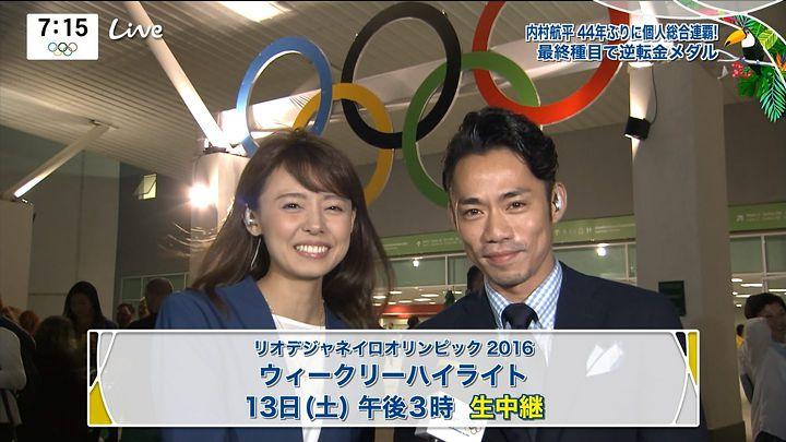 miyazawa20160811_12.jpg