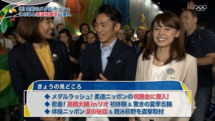 miyazawa20160813_05.jpg