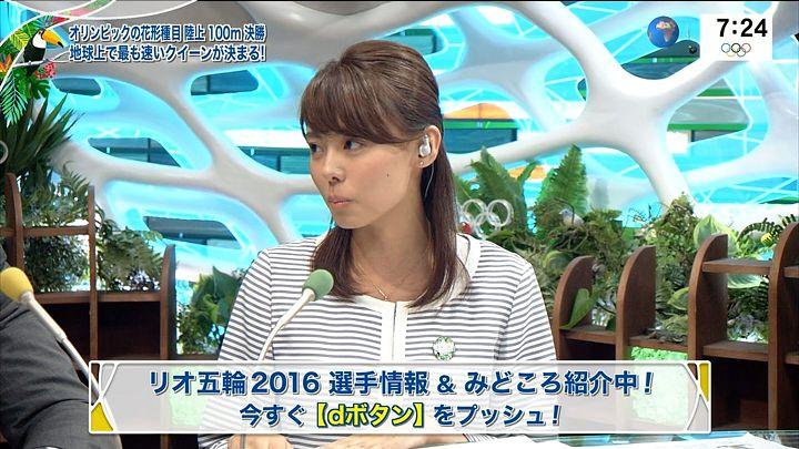 miyazawa20160814_10.jpg