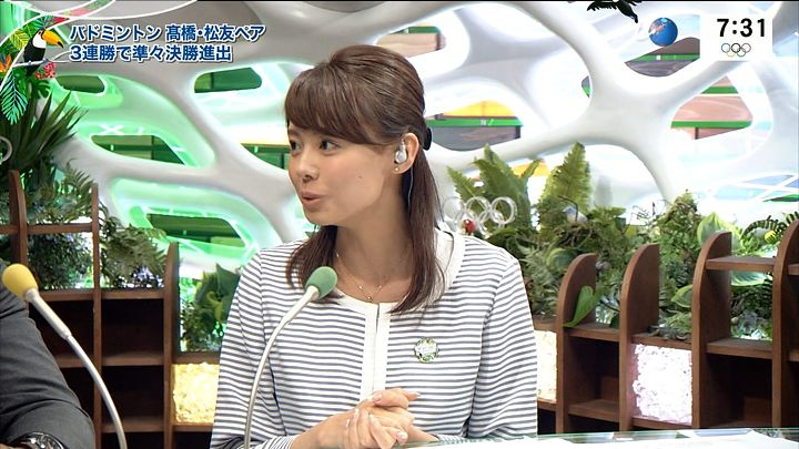 miyazawa20160814_13.jpg