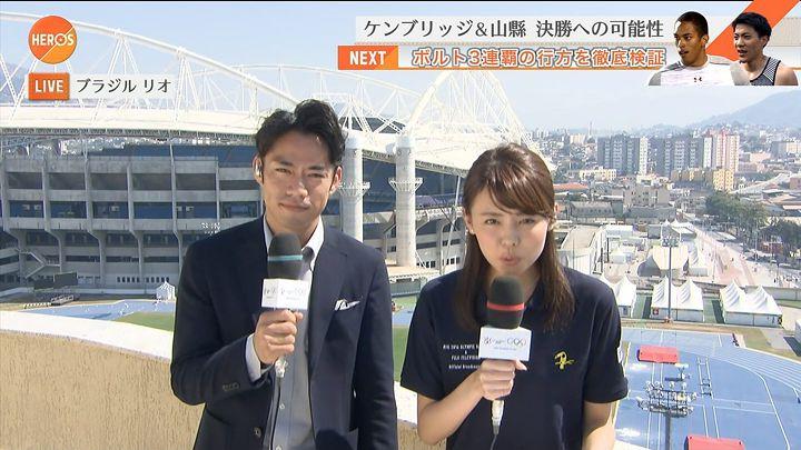 miyazawa20160814_23.jpg