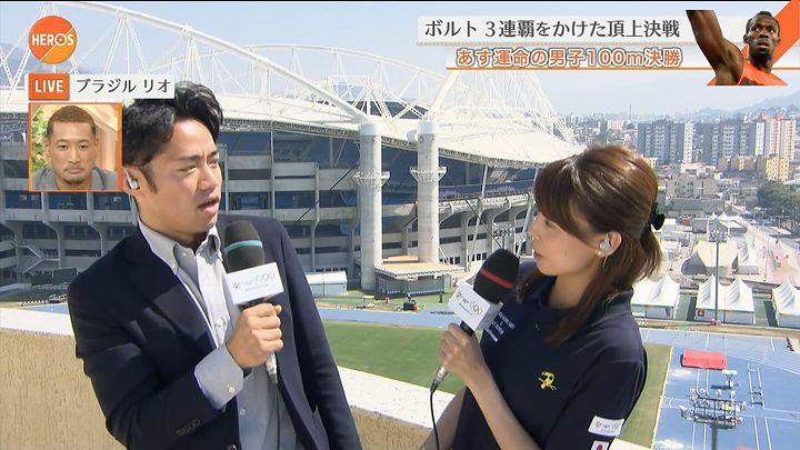 miyazawa20160814_28.jpg