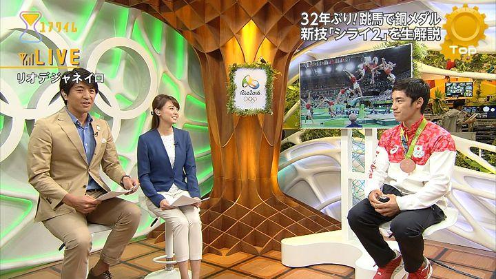 miyazawa20160816_02.jpg