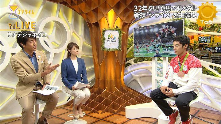 miyazawa20160816_04.jpg