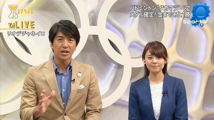 miyazawa20160816_07.jpg